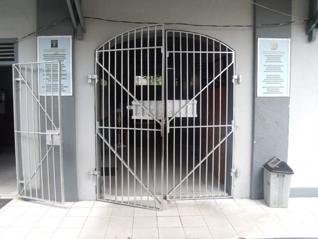 Cell Doors Muntok Jail 2015