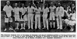 CP Thane 26 August 1935