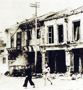Singapore Being Bombed